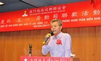 Aktivitas-aktivitas memperingati ulang tahun ke-42 Pembebasan Vietnam Selatan dan Penyatuan Tanah Air