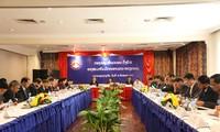 Konferensi Nasional ke-2 Asosiasi Persahabatan Laos-Vietnam