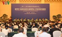 Lokakarya  teori ke-13 antara Partai Komunis Vietnam dan Partai Komunis Tiongkok dibuka