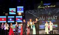 "Kesan para kontestan tentang kontes ""Nanyian ASEAN plus 3"