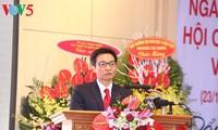 Deputi PM Vu Duc Dam menghadiri peringatan ulang tahun ke-60 masuknya Vietnam menjadi anggota  Lembaga Palang Mera-Bulan Sabit Merah Internasional