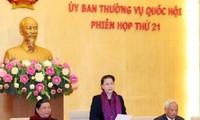 Komite Tetap MN mengadakan persidangan ke-21