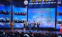 Penghargaan Kualitas Nasional dan Penghargaan Kualitas Internasional Asia-Pasifik 2017