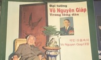 "Unjuk muka buku bergambar: ""Jenderal Vo Nguyen Giap dalam hati rakyat"" versi dwi bahasa Viet Nam-Republik Korea"