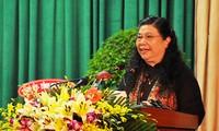 Konferensi ke-4 Anggota Harian Dewan Rakyat berbagai provinsi dan kota Daerah Dataran Rendah Sungai Mekong