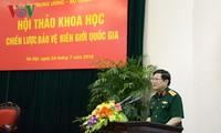 Lokakarya memberikan sumbangan pendapat terhadap Rancangan Strategi Penjagaan Garis Perbatasan Nasional