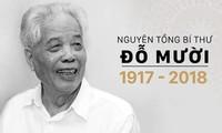 Mantan Sekjen Do Muoi, pemimpin yang meninggalkan selar pembaruan