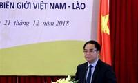 Pertukaran pengalaman tentang pekerjaan keagamaan antara provinsi-provinsi perbatasan Vietnam Nam-Laos