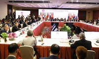 Konferensi AMM-52: Konferensi Menlu Asia Timur ke-9