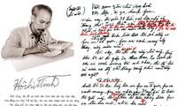 Ajaran-ajaran  dalam Testamen Presiden Ho Chi Minh tentang pembangunan Partai Komunis