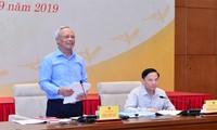 Mengarahkan pembangunan dan penyempurnaan perundang-undangan Viet Nam sampai tahun 2030 dan visi tahun 2045