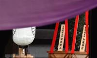 Republik Korea menunjukkan sikap tentang masalah PM Jepang mengirimkan sajian ke Kuil Yasukuni