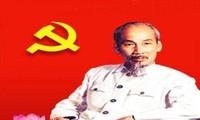 Pengontrolan kekuasaan merupakan langkah untuk mengkonkretkan semua resolusi tentang pembangunan Partai Komunis
