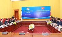 Konferensi ke-7  tentang Dialog Keamanan tingkat Deputi Menteri Viet Nam-Republik Korea