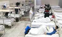 Wabah radang pernapasan akut akibat Virus Corona tipe baru: Rumah sakit lapangan mengembangkan hasil-guna dalam menanggulangi wabah di Wuhan