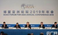 Tiongkok membatalkan penyelenggaraan Forum Boao untuk Asia