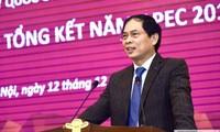 ເສີມຂະຫຍາຍບັນດາຜົນງານບັນລຸໄດ້ຂອງປີ APEC 2017