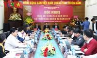 Exportaciones acuícolas de Vietnam por alcanzar 10 mil millones de dólares en 2019