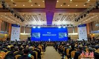 Concluye el Foro Asiático de Boao 2019