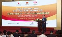 Gobierno vietnamita dispuesto a brindar lo mejor a las empresas japonesas