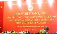 Revisan el trabajo de movilización de masas en órganos públicos vietnamitas en 2019