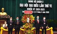 Ciudad Ho Chi Minh planea convertirse en el centro financiero de Vietnam