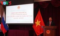 Representaciones vietnamitas en ultramar festejan el Día Nacional