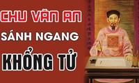 Conmemoración de la muerte del maestro Chu Van An