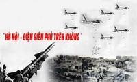 地上デェンビェンフー作戦の勝利と上空デェンビェンフー作戦の勝利