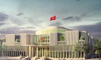 ベトナム国会の70年間の道のり