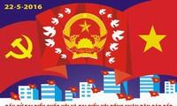 総選挙を祝う芸術公演