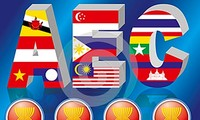 ASEAN経済共同体の発展のための協力強化