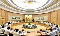 政府の4月月例会議