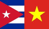 チョン党書記長、キューバの国家評議会議長と電話会談