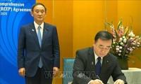 日本、RCEP協定受諾を決定