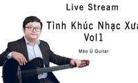 ベトナムのギター演奏