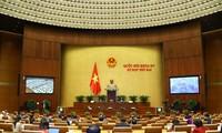 国会 地方の発展を目指す特殊政策を討議