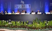 Direktor Jenderal WTO: Permufakatan Bali  menguntungkan negara-negara sedang berkembang.