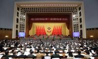 Penutupan  persidangan ke-3 Komite Nasional Konferensi permusyawaratan politik rakyat  Tiongkok angkatan ke12