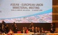 Vietnam memberikan sumbangan aktif pada Konferensi AMM-48