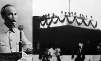 Peranan memimpin Partai Komunis dalam Revolusi Agustus