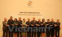 ASEAN dan AS mendorong kerjasama  perdagangan dan investasi.