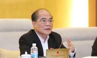 Persidangan ke-44 Komite Tetap MN Vietnam berakhir