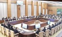 Dewan Pemilihan Nasional mengadakan  sidang ke-2