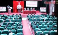 Konferensi pelatihan pekerjaan pemilihan anggota MN angkatan ke-14  dan anggota Dewan Rakyat  berbagai tingkat  untuk masa bakti 2016-2021