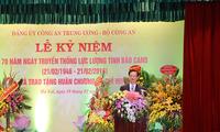 PM Vietnam, Nguyen Tan Dung menghadiri acara peringatan ultah ke-70 berdirinya pasukan intelijen keamanan rakyat