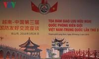 Memperkuat persahabatan di garis perbatasan Vietnam-Tiongkok