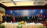 Konferensi ke-4 Ketua Mahkamah  Negara-Negara ASEAN
