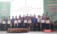 Kota Ho Chi Minh mengadakan acara memuji para pemuda yang pandai melakukan usaha ekonomi-tahun 2016