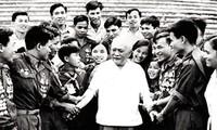 Upacara peringatan ultah ke-128  Hari Lahirnya Presiden Ton Duc Thang